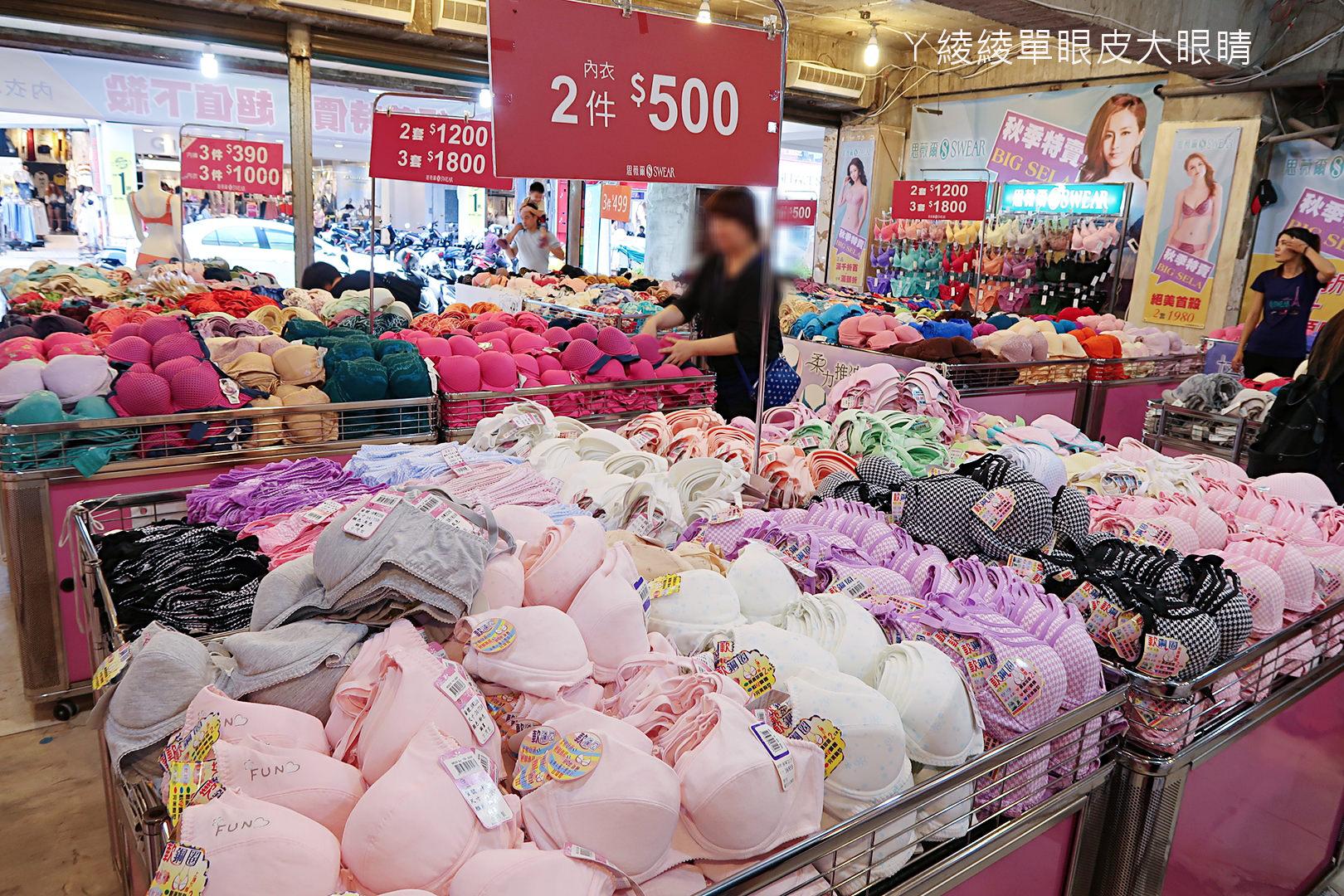 板橋思薇爾內衣特賣會,快來府中商圈搶購!內衣平均一件166元、全館滿額折抵贈好禮