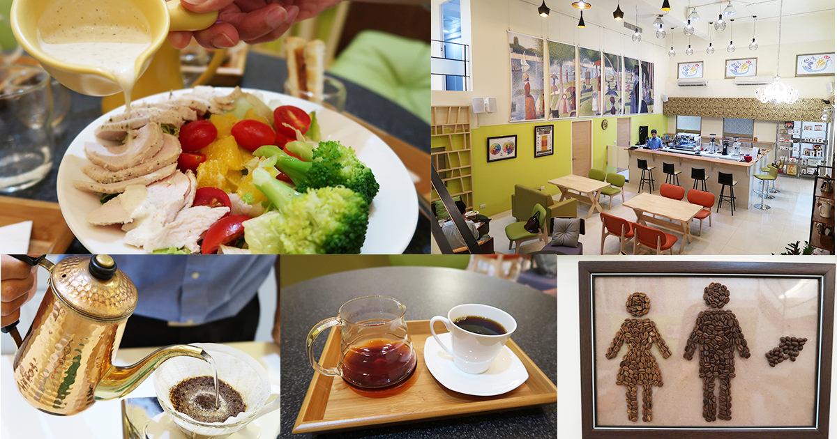 新竹喝咖啡推薦,浮誇系宮廷咖啡店:紫進咖啡