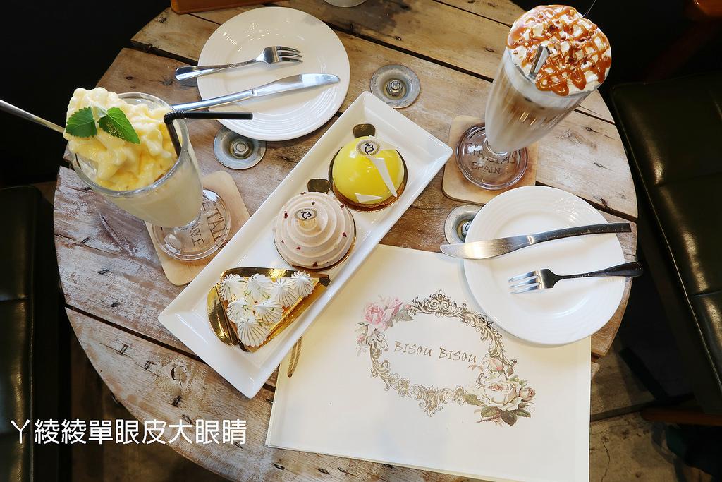 新竹法式甜點推薦,新竹人愛喝的下午茶|Bisou Bisou Pâtisserie café