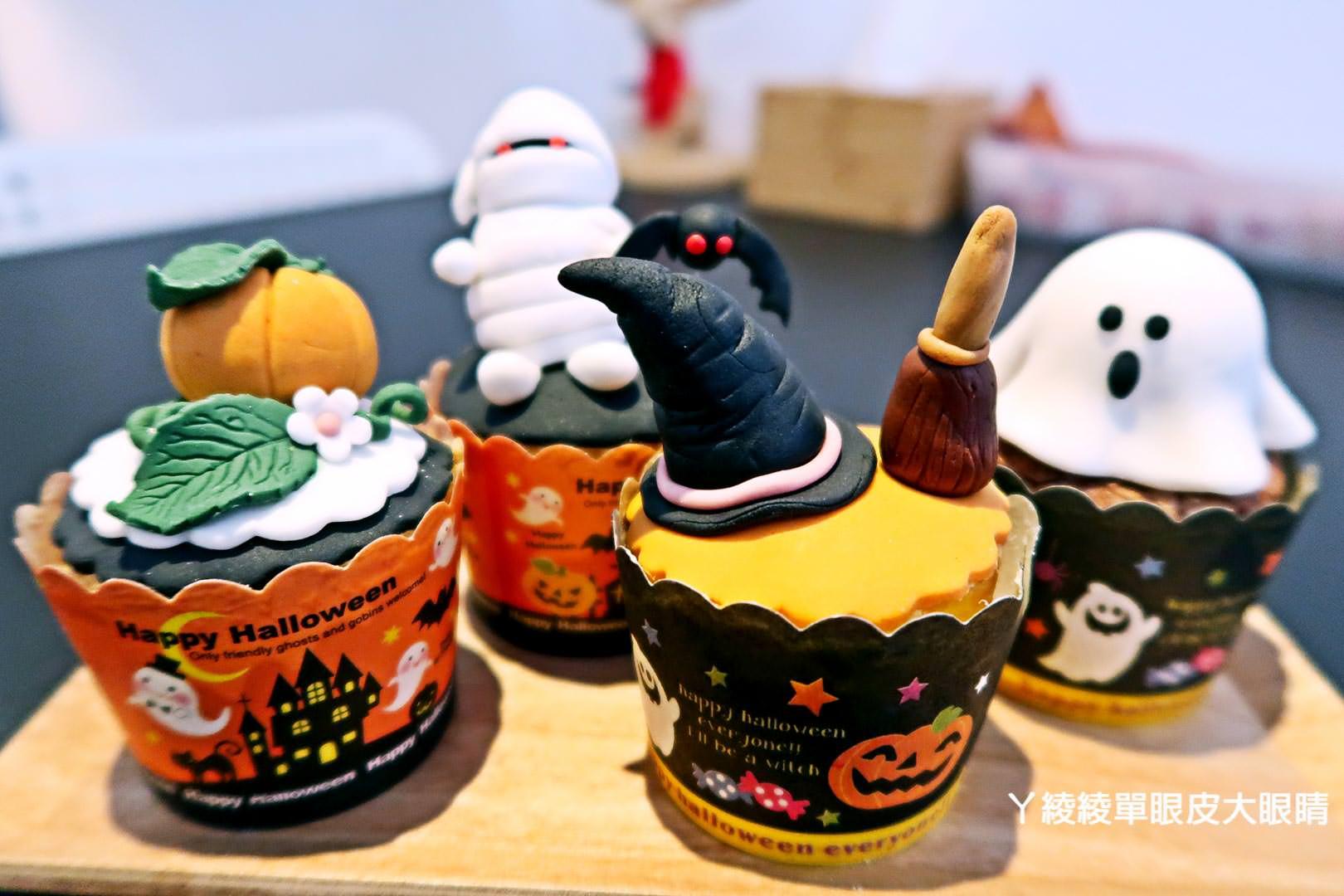 好想買!萬聖節搞怪木乃伊、淘氣幽靈|超可愛造型甜點在新竹(已歇業)