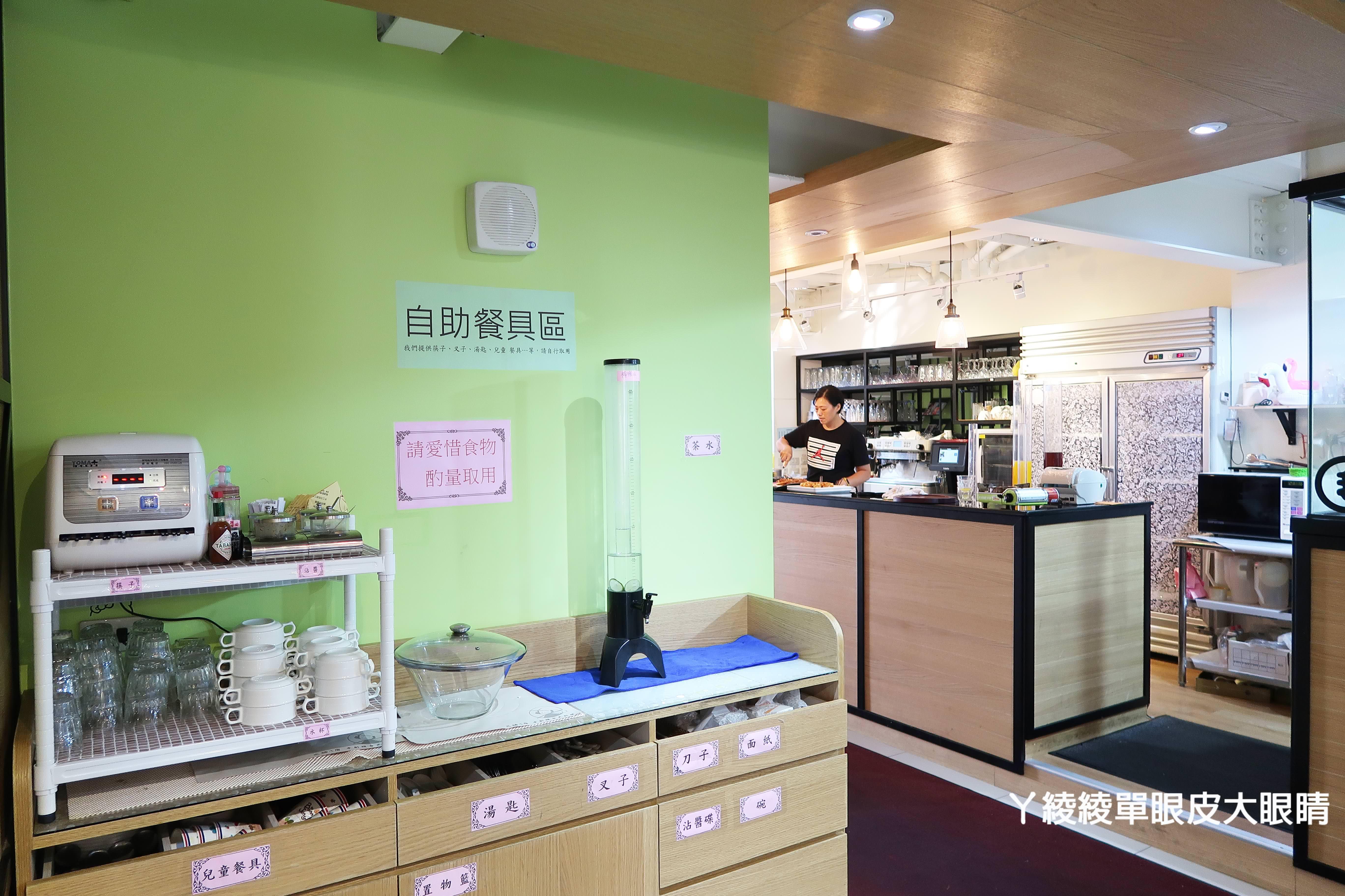 桃園下午茶推薦《三姑的店》,超人氣IG打卡飲料就是它!咖啡自拍藝術拉花