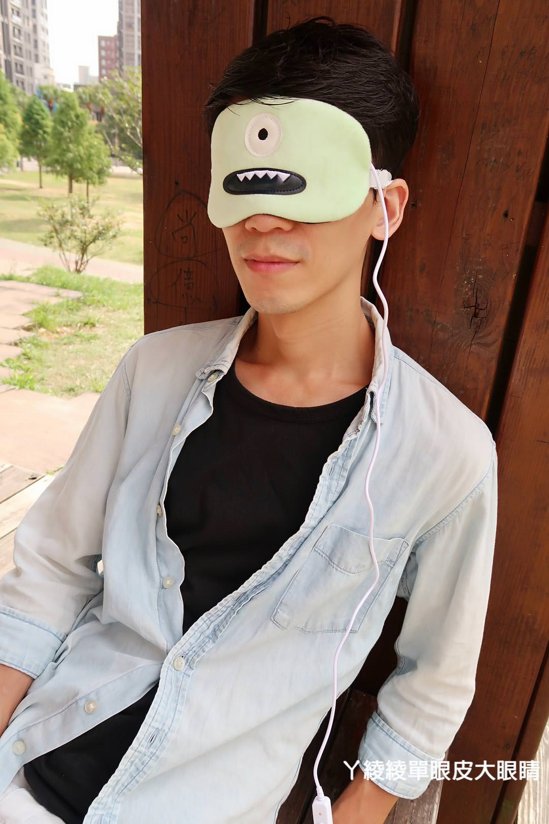 眼罩推薦|DreamKiss甜言夢語,小怪獸USB熱敷眼罩
