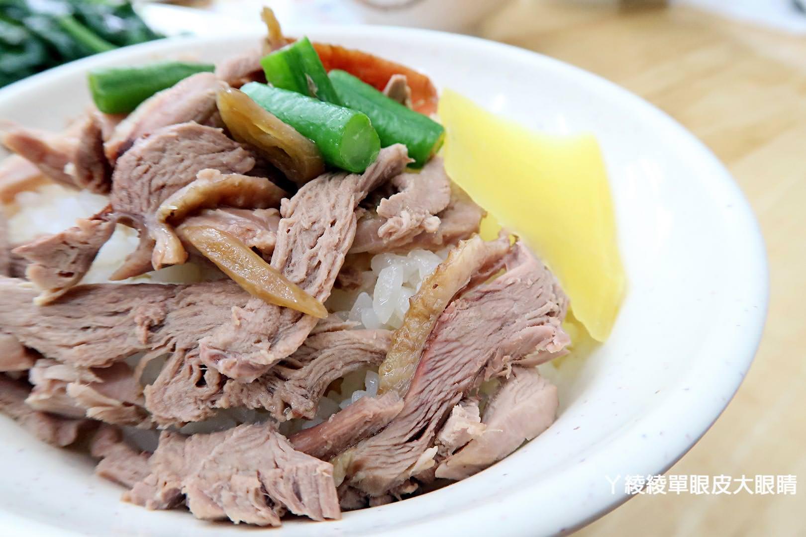新北永和平價小吃,推薦樂華夜市銅板美食《鐘點棧 當歸鴨鴨肉飯專賣店》