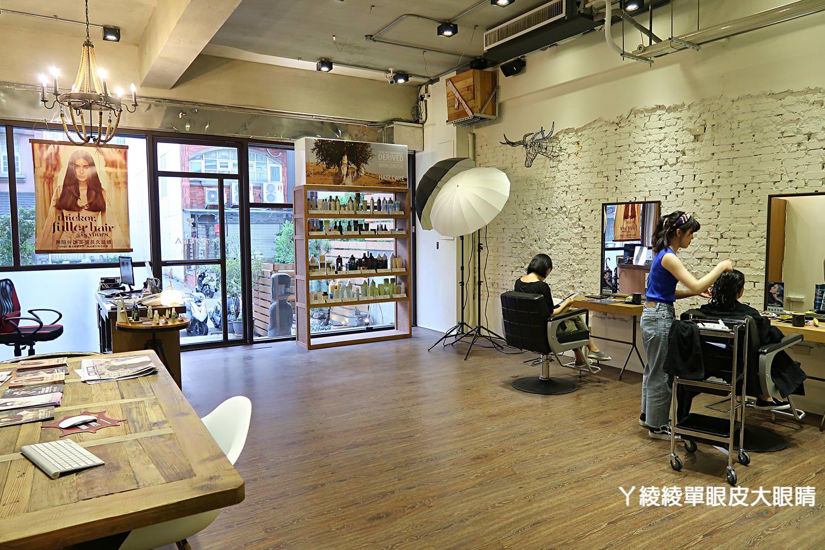 新竹竹北燙護髮 精萃髮廊