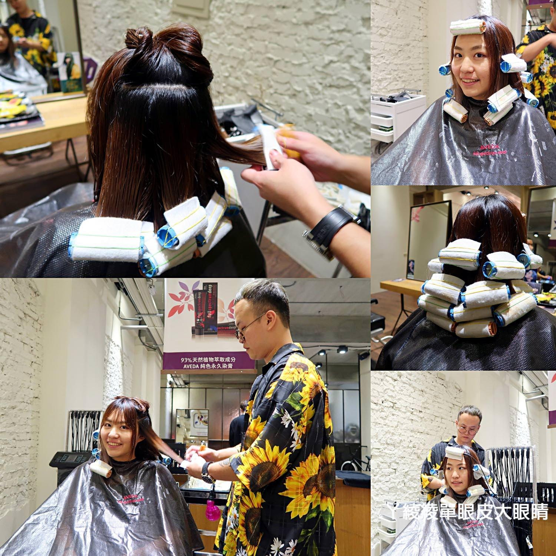 新竹竹北燙護髮|帶有工業風咖啡館的精萃髮廊,使用AVEDA肯夢髮品