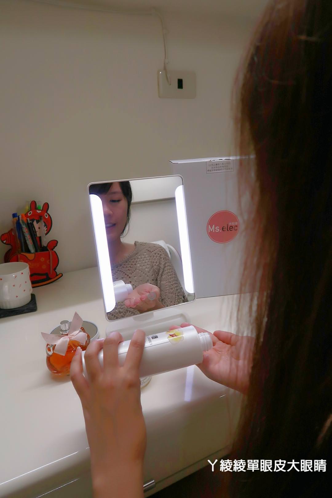 準備好成為燈光焦點了嗎?推薦《Ms.elec米嬉樂》觸控柔光化妝鏡