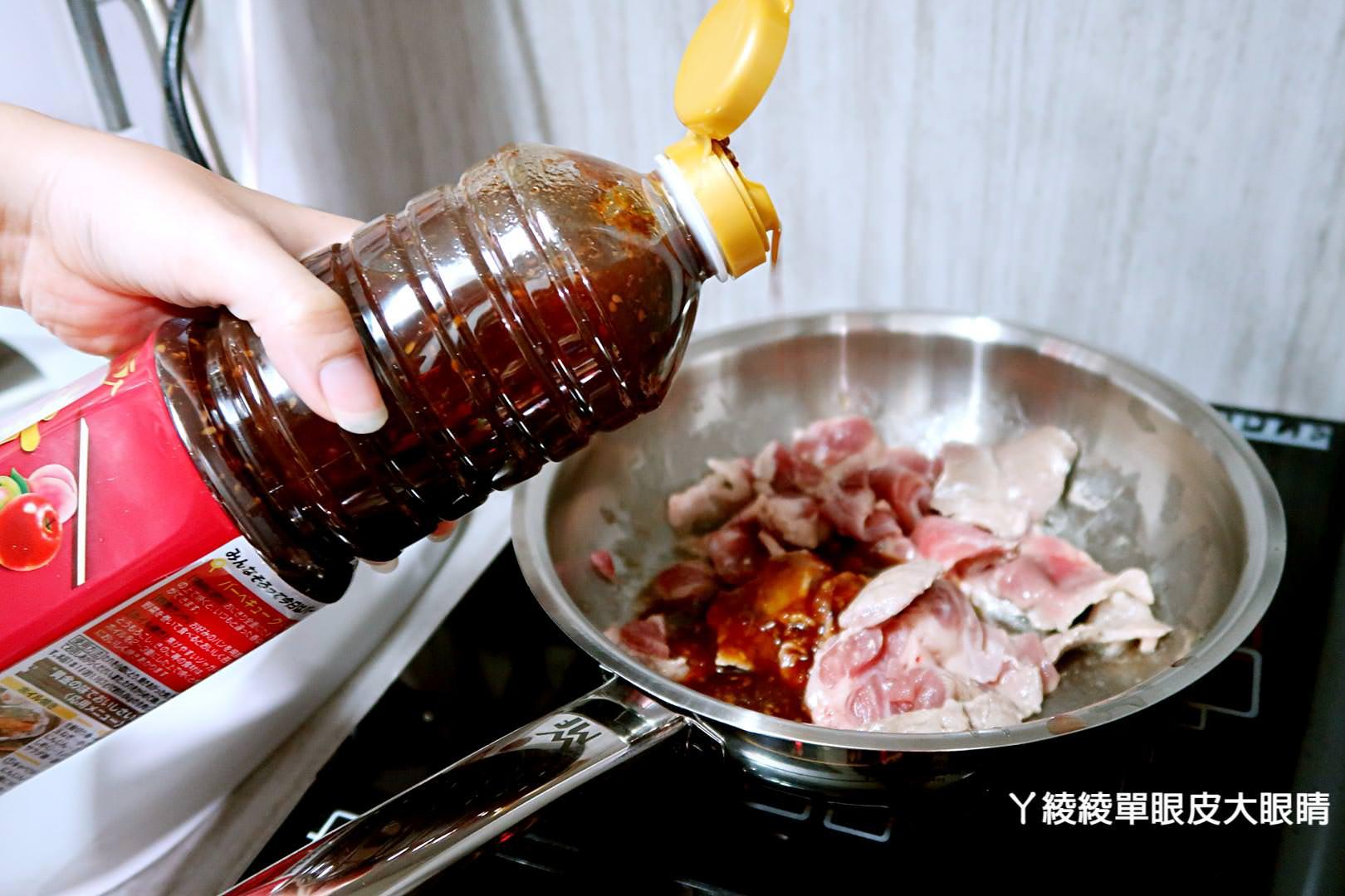 廚房必備料理神器!德國WMF不鏽鋼平底鍋、日本Ebara黃金燒肉醬