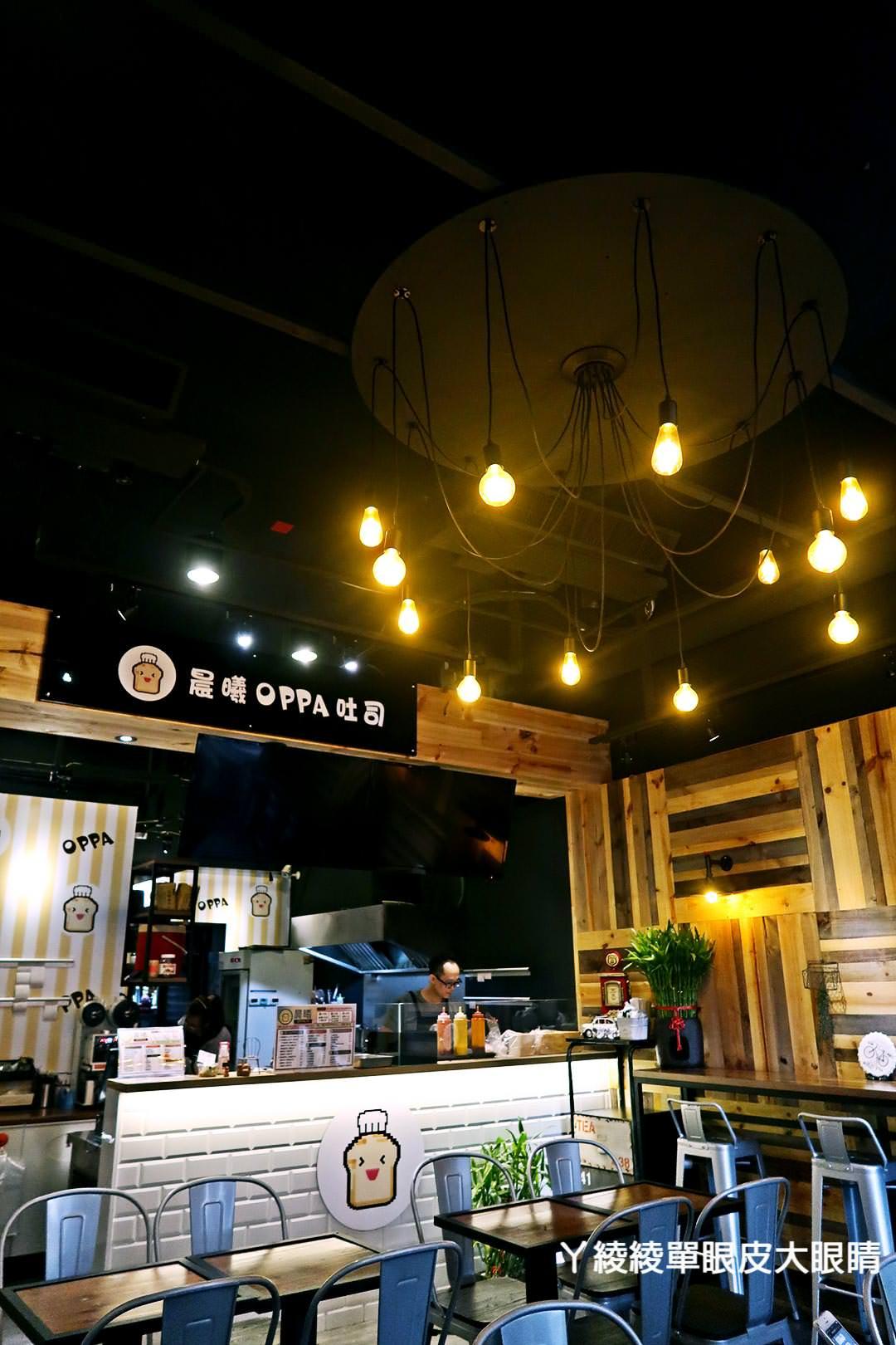 新竹早午餐下午茶外送推薦!超人氣韓式煎吐司在晨曦OPPA吐司(已歇業)