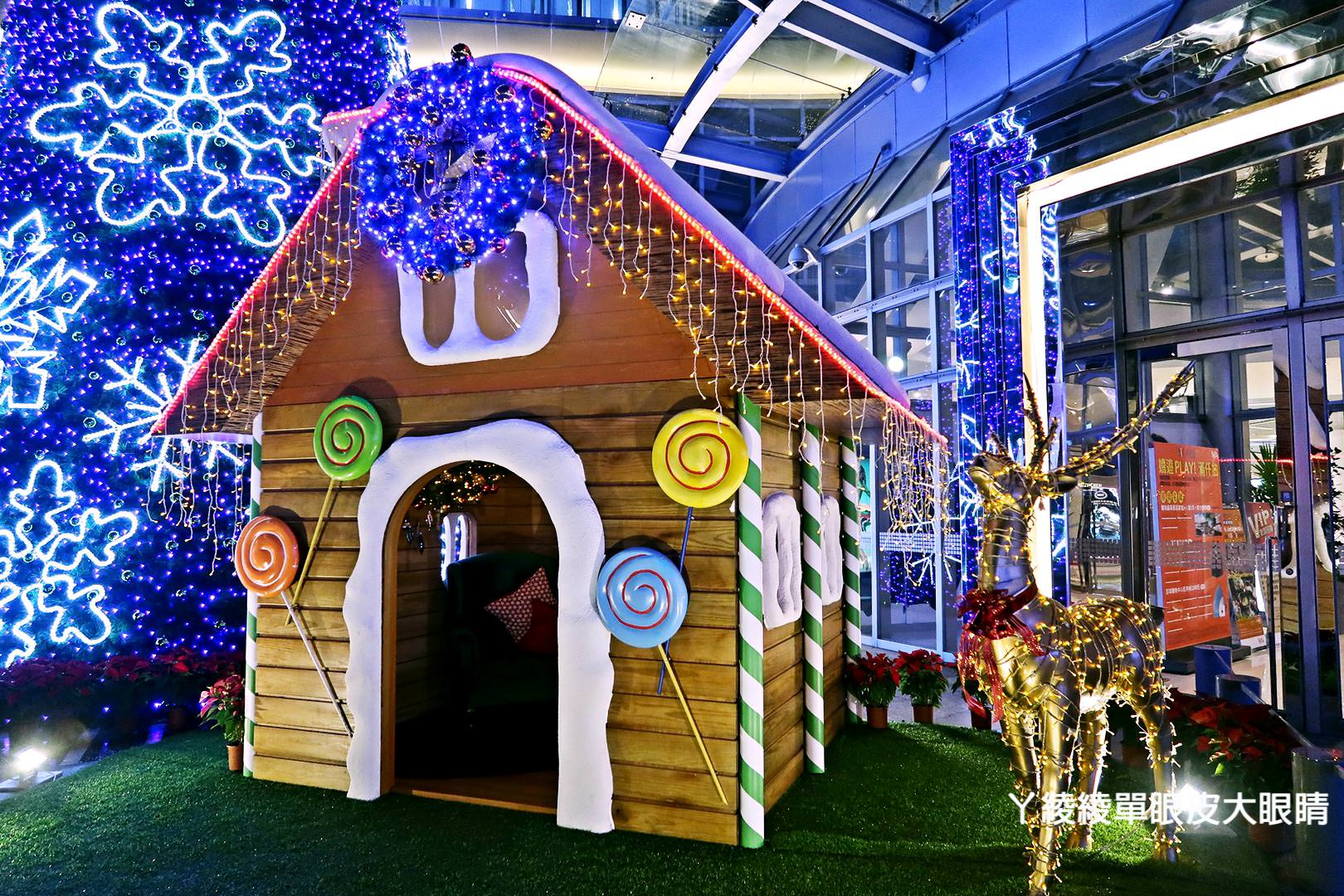 2018巨城聖誕樹點燈!聖誕愛無限點燈儀式來囉!