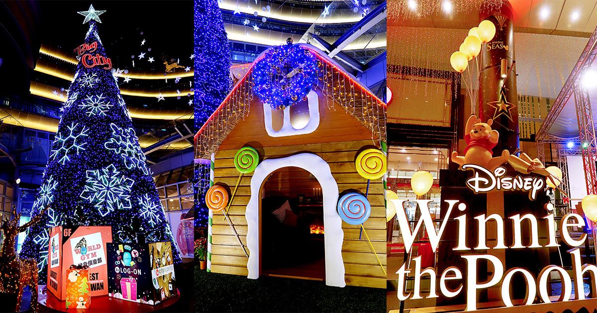 新竹聖誕節最夯打卡地標 巨型聖誕樹和小熊維尼聖誕裝置