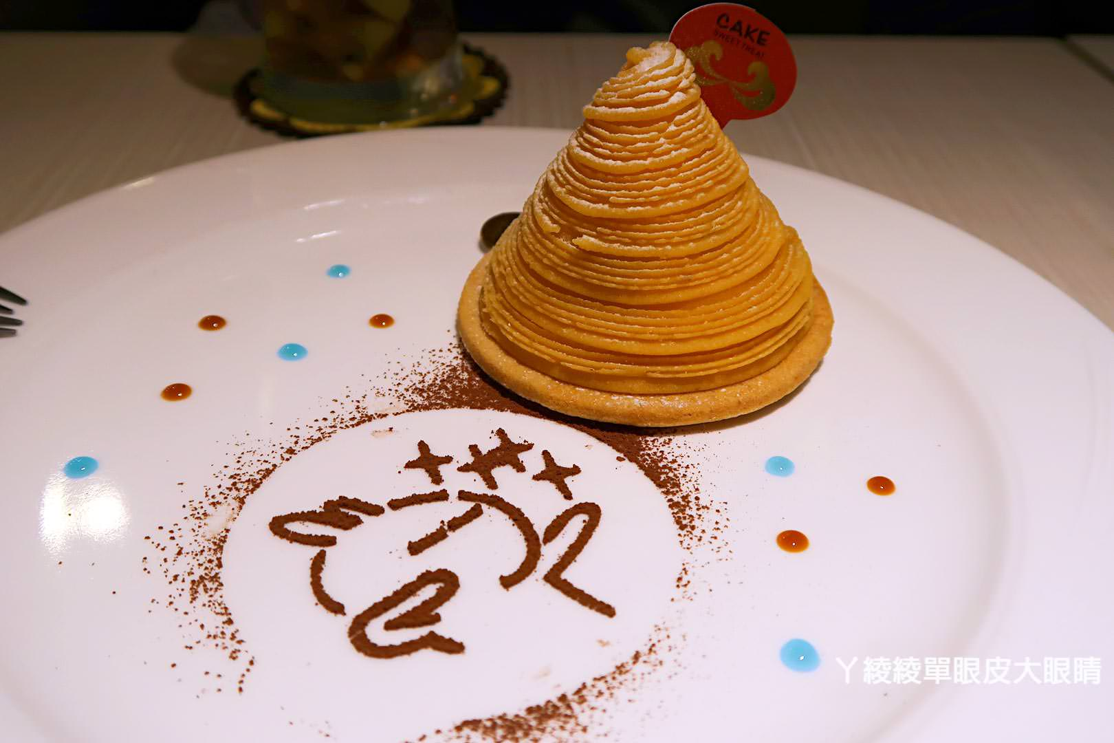 新竹法朵廚房Fardo!隱藏版日系雜貨風的寵物友善餐廳(已歇業)
