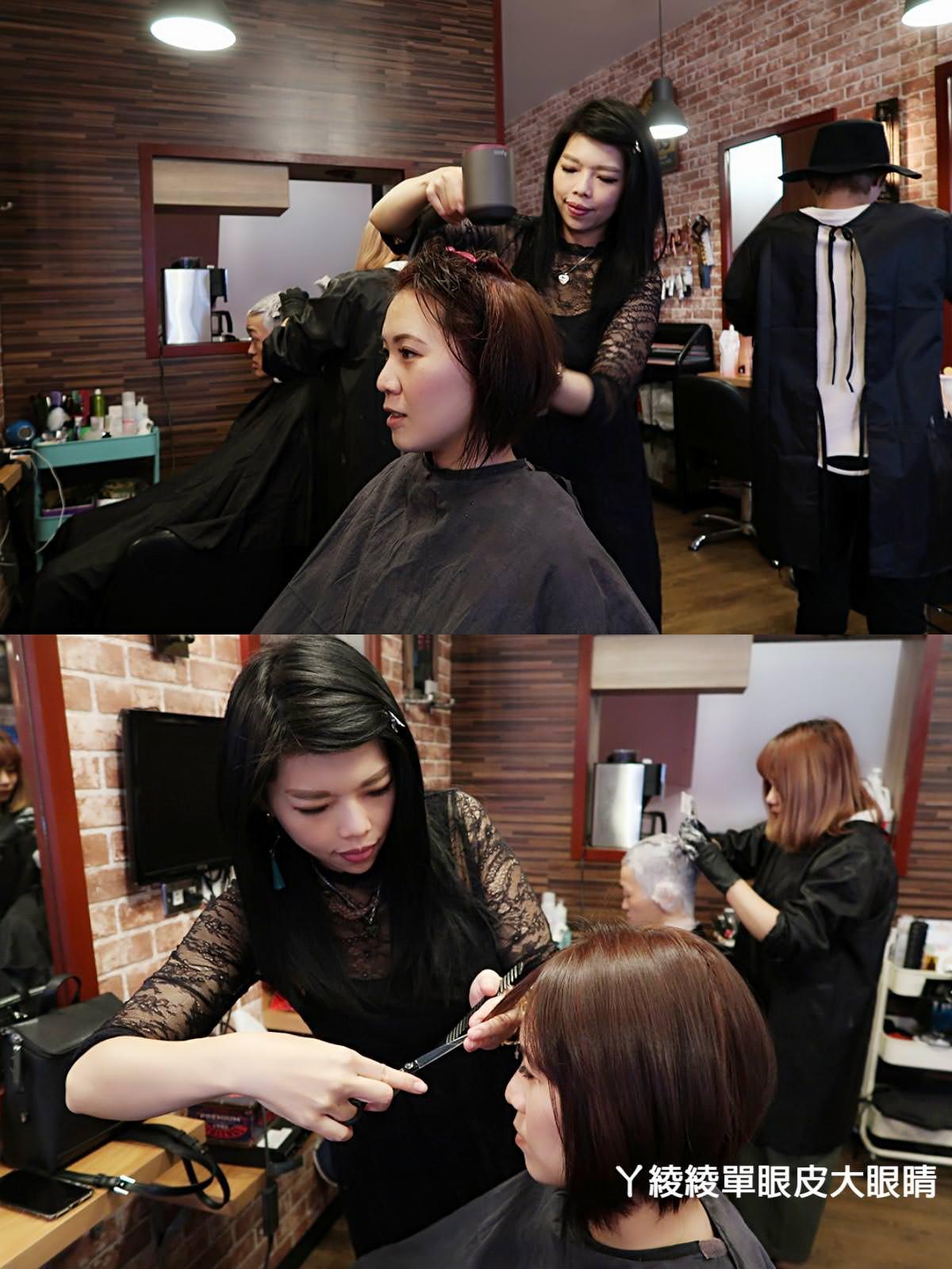 彰化員林美髮推薦|剪剪Cut Cut Hair Design,質感染髮展現小女人的魅力
