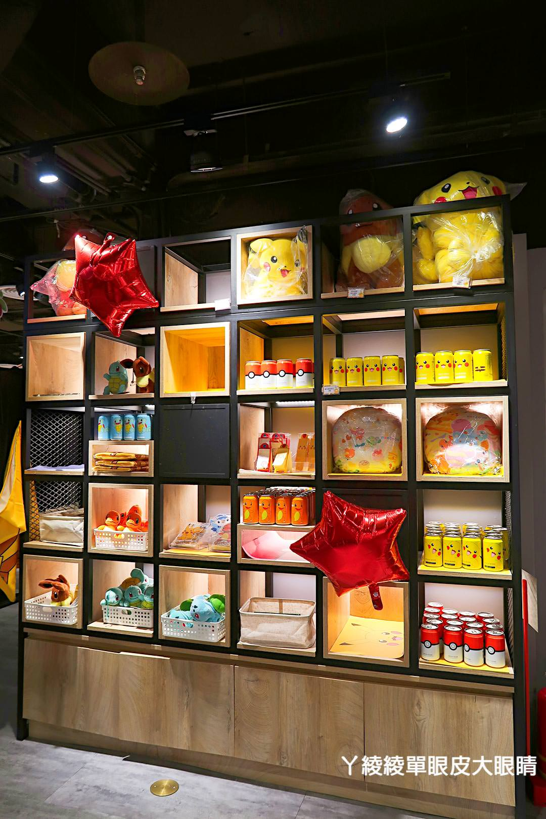 寶可夢期間限定餐廳 X 頑食誠品武昌店!到神奇寶貝主題餐廳找超萌皮卡丘