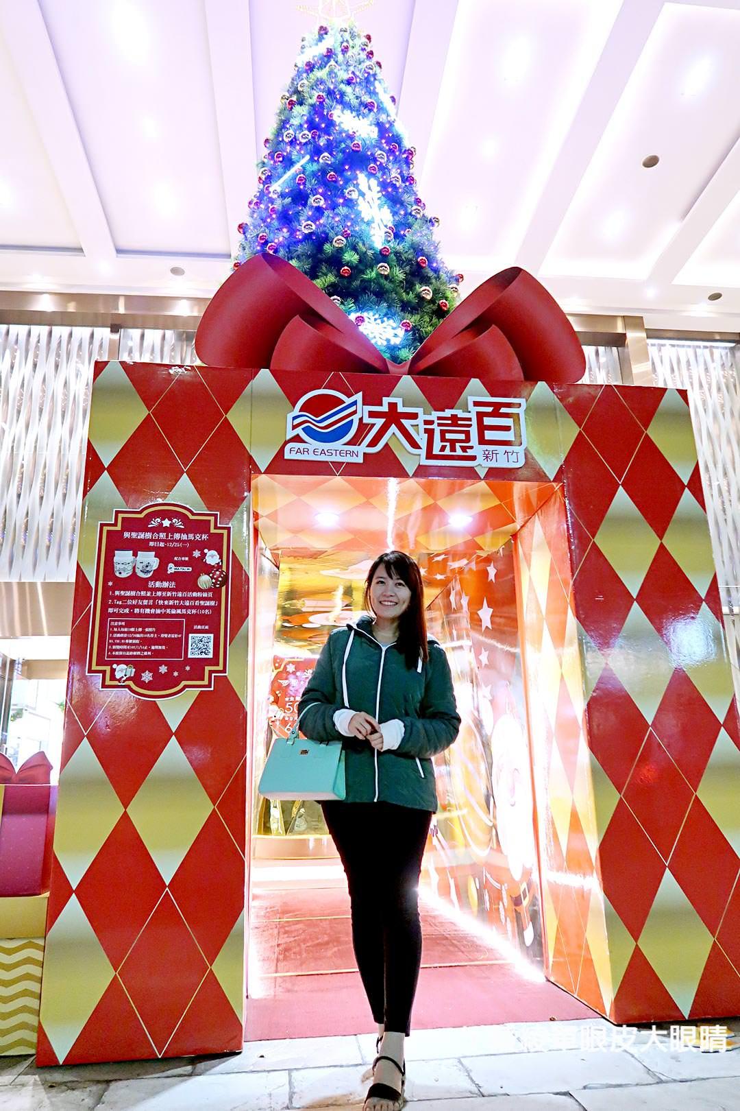 2017聖誕活動!新竹耶誕特色景點你都收集完了嗎?胡桃鉗玩具兵|戽斗星球|巨型薑餅屋等,偷偷告訴你有隱藏版拍照打卡景點唷!
