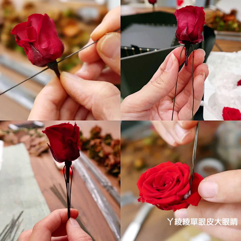 新竹不凋花|乾燥花|永生花工作室推薦《花敢森活 》,情人節禮物送這個!