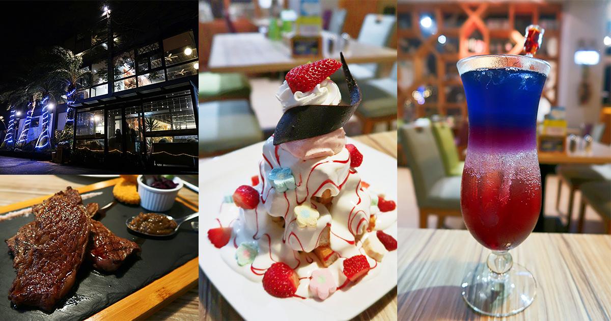 新竹景觀餐廳遠眺夜景,《綠芳園咖啡庭園餐廳》超大熊熊玻璃屋|草莓蜜糖金磚吐司|微醺調酒
