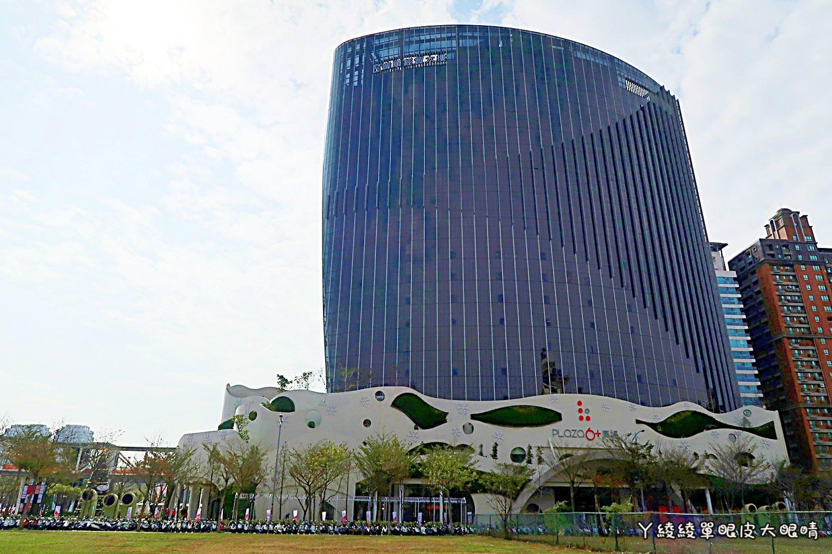 新竹竹北六家高鐵旁《6+Plaza購物廣場》試營運!粉紅燈廊|聖誕樹|暐順經貿大樓樓層介紹|交通資訊|營業時間
