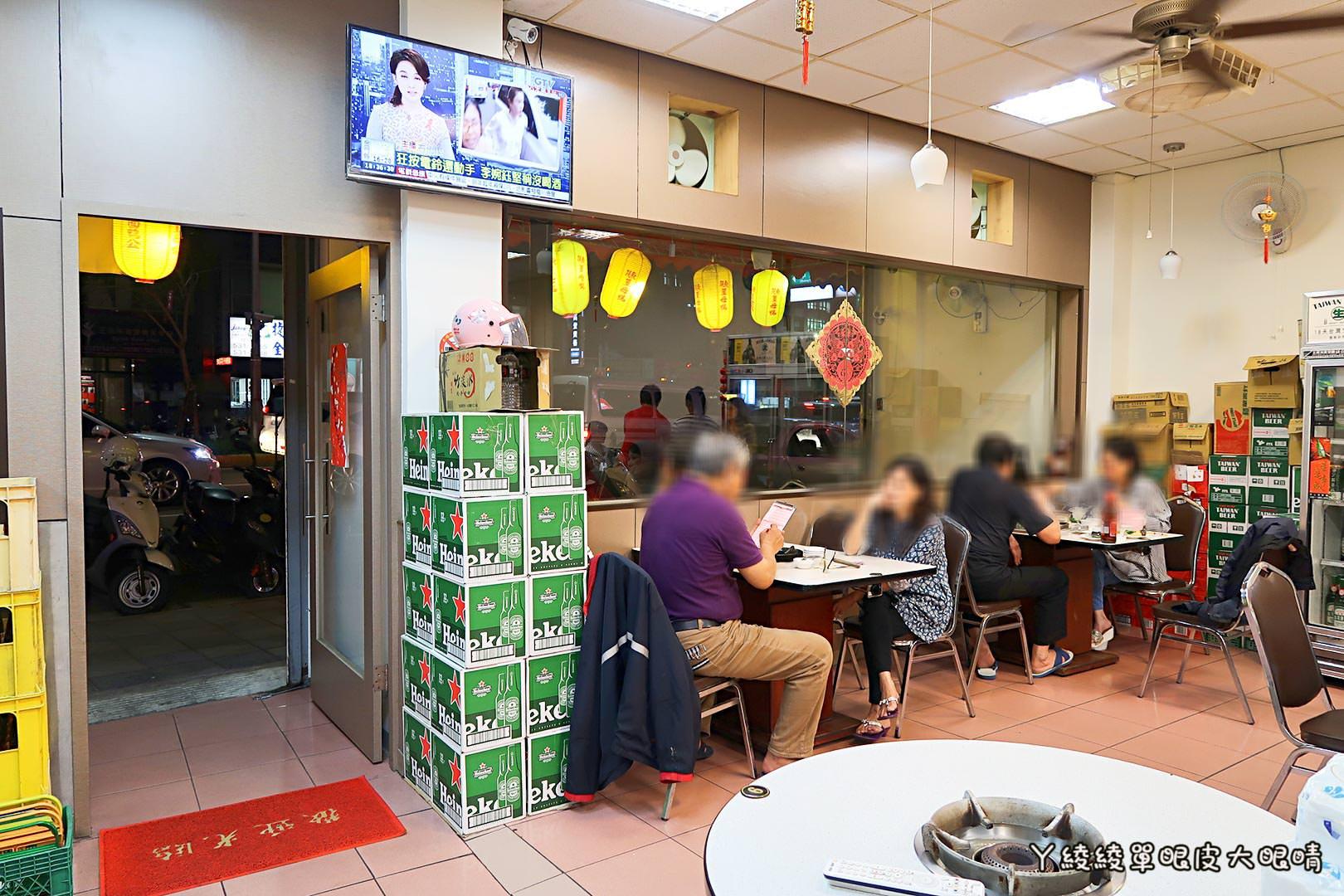 新竹好吃薑母鴨推薦《山林薑母鴨》,宵夜揪團吃鴛鴦薑母雞!竹北分店新開幕!價格|菜單|營業時間