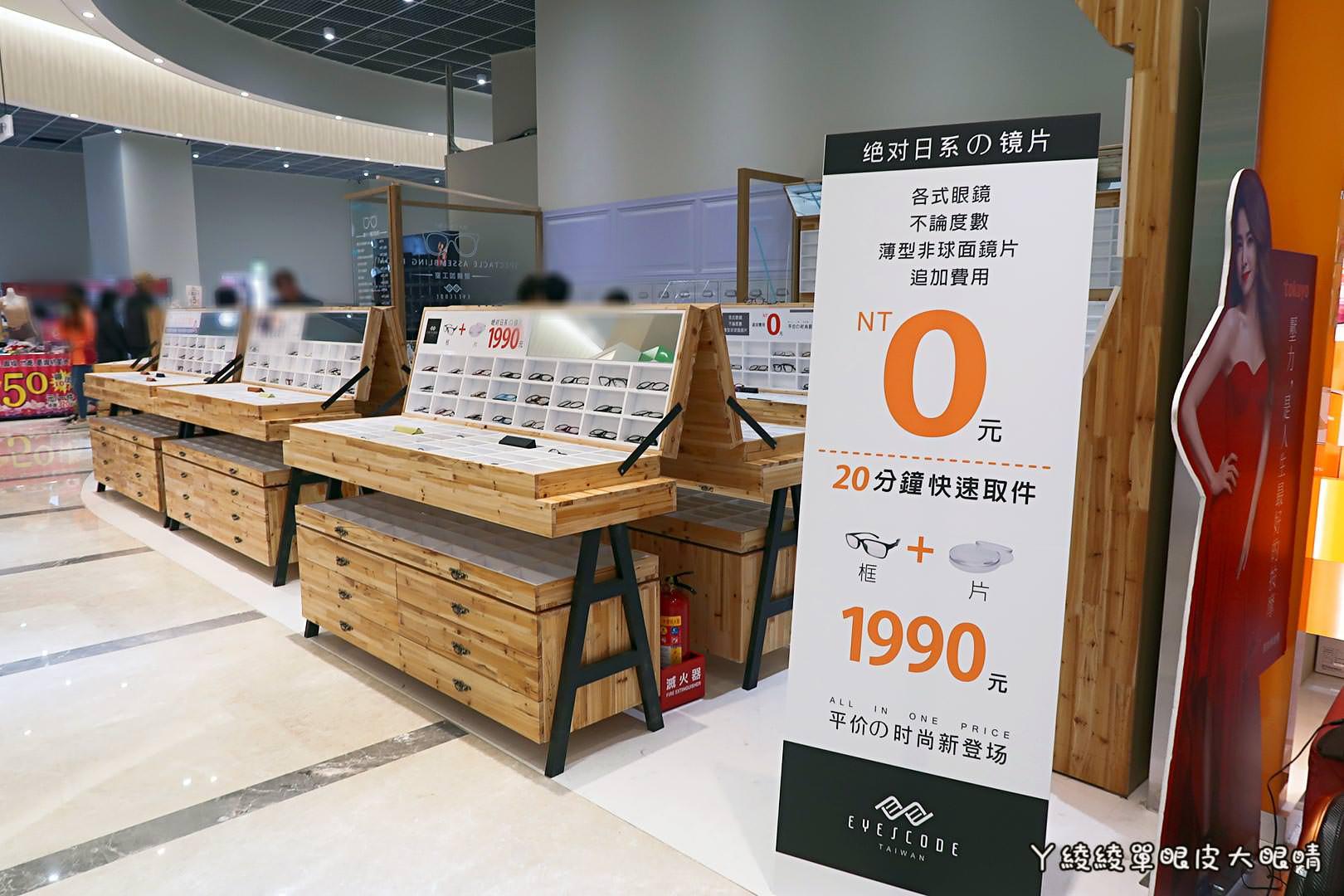 新竹《6+Plaza購物廣場》試營運!電話亭行動KTV好吸睛!會員優惠|樓層介紹|交通資訊|營業時間地址|停車場資訊