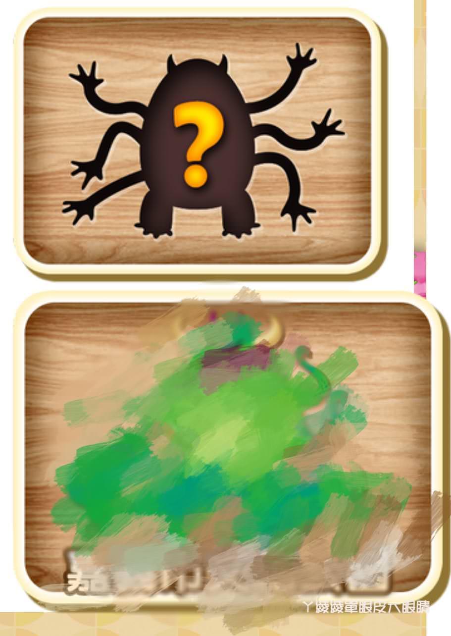嘉義一日遊!《甜蜜怪獸大進擊》實境解謎遊戲,帶你嚐遍嘉義人氣甜點店
