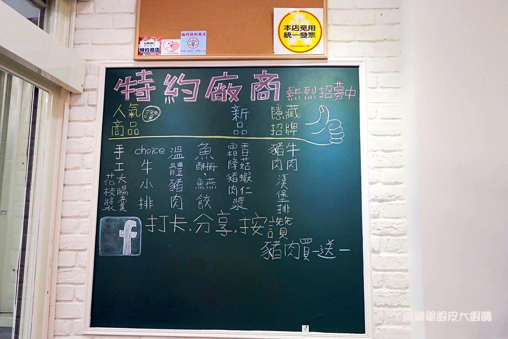 新竹宵夜美食推薦《二月牌沙茶爐》!年輕老闆服務親切,海鮮塔火鍋一鍋多重享受,內有隱藏菜單