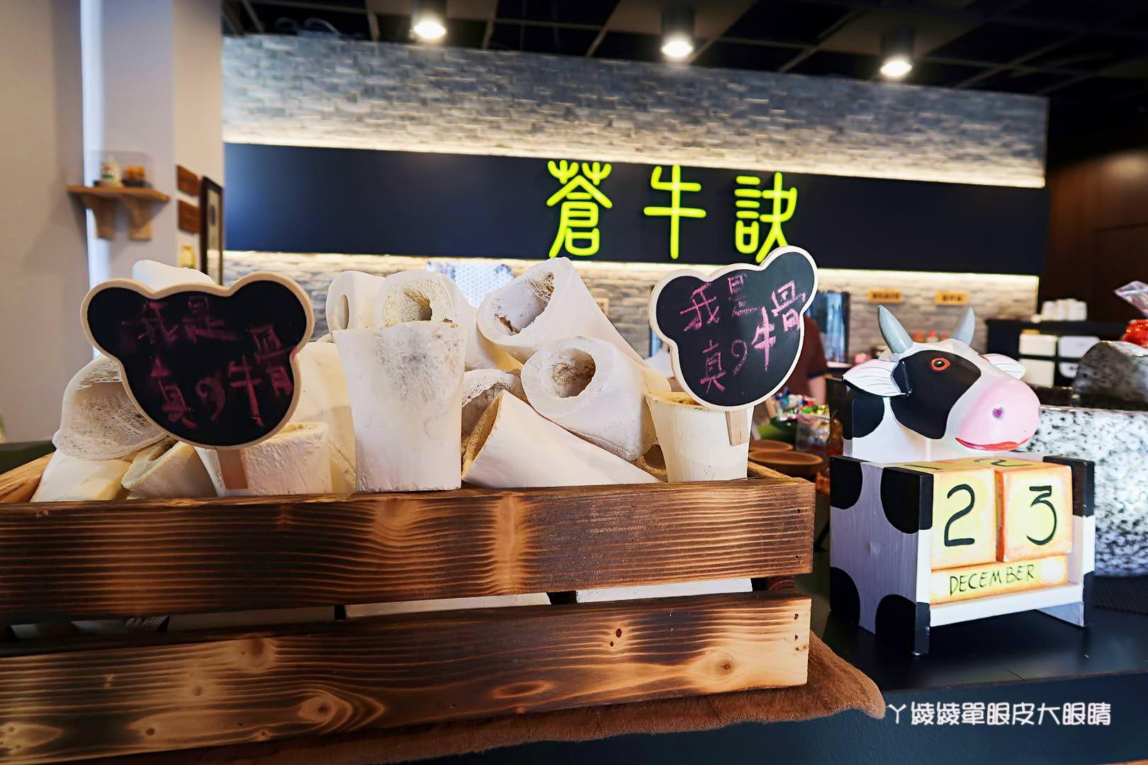 新竹牛肉麵推薦蒼牛訣 心訣牛肉麵,竹北好吃牛肉麵還有這家啦!
