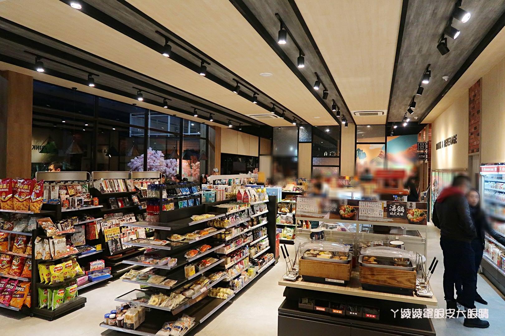 新竹橫山旅遊景點推薦|看完青蛙石天空步道,來全台最粉嫩的櫻花鐵道風7-ELEVEN門市