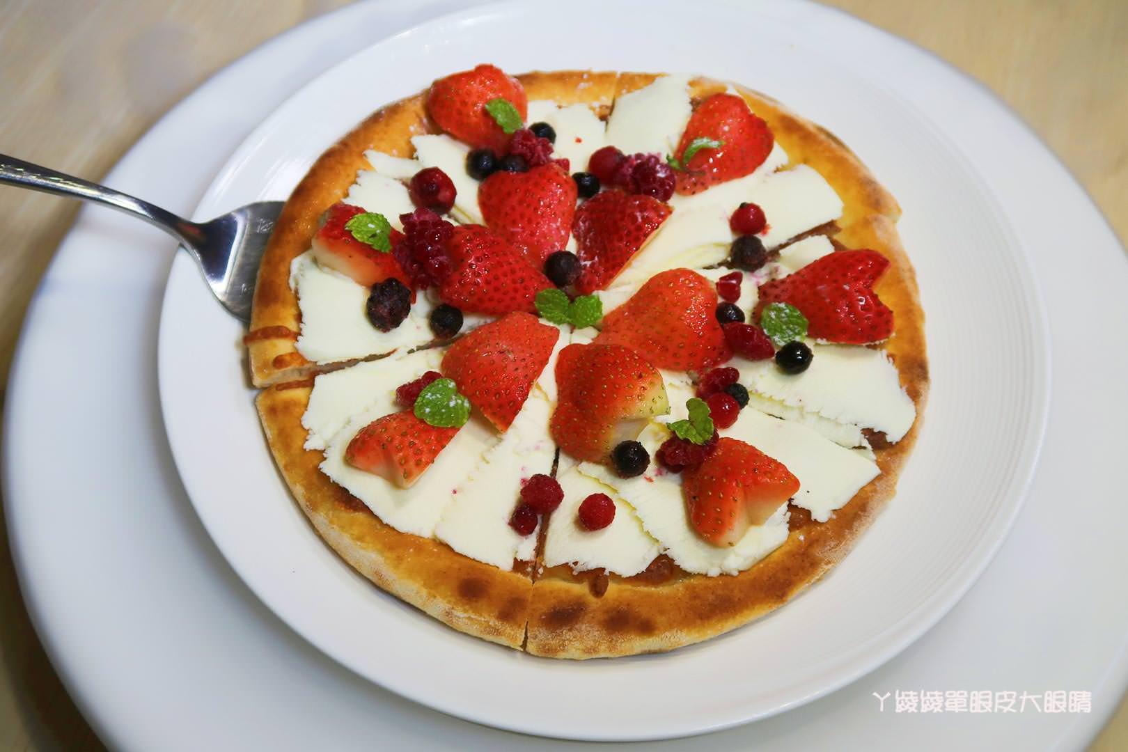 台北披薩推薦《義大利米蘭手工窯烤披薩》!捷運松江南京站超好吃的夢幻草莓冰披薩