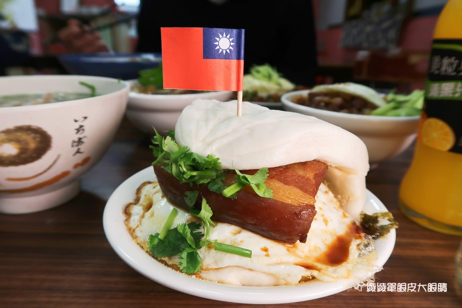 新竹美食小吃推薦禾日香魯肉飯!CP值爆高的海鮮什錦麵,還有超犯規的太陽刈包跟泰式打拋豬飯