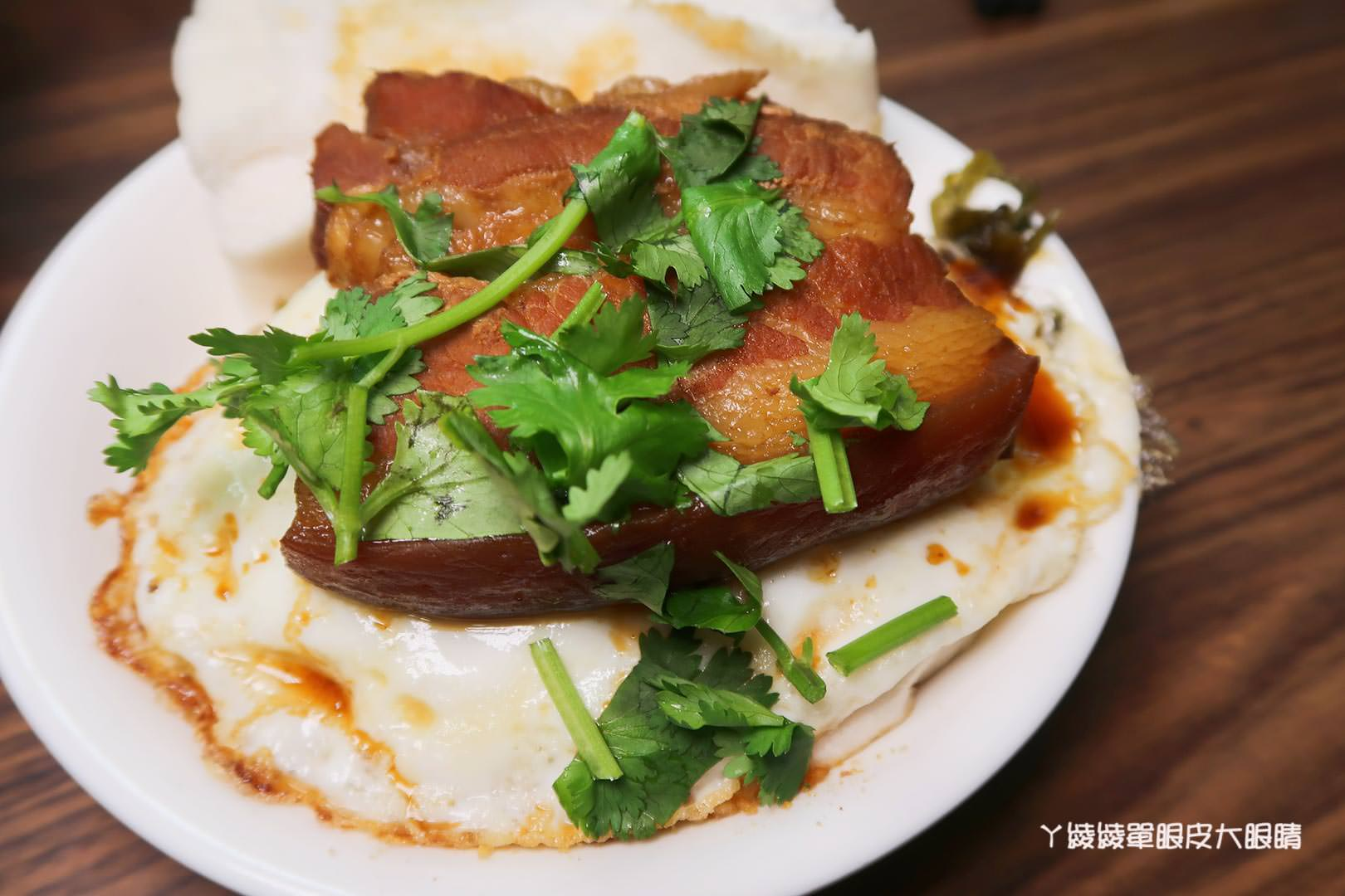 新竹滷肉飯推薦禾日香魯肉飯!CP值爆高的海鮮什錦麵,還有超犯規的太陽刈包跟泰式打拋豬飯