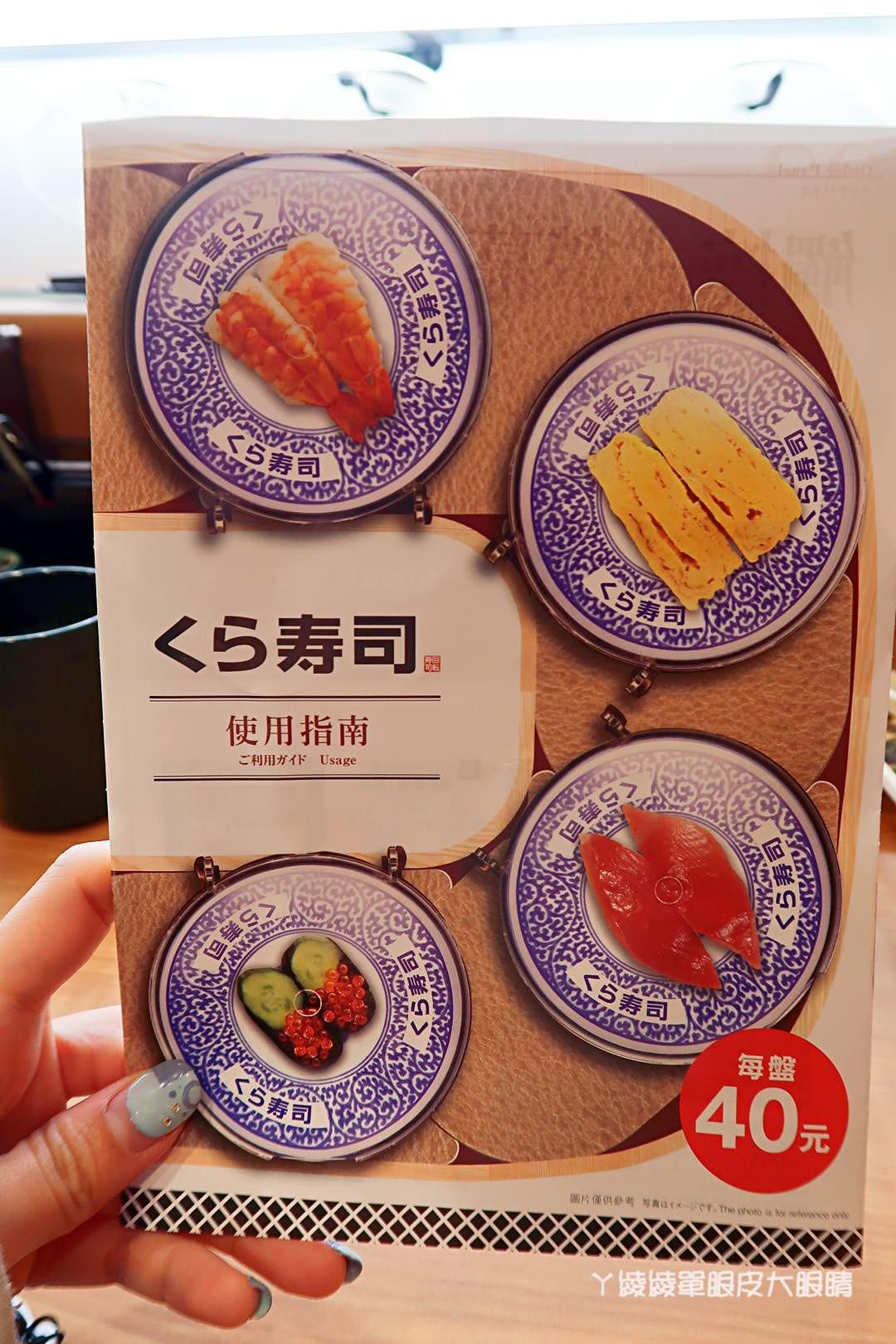 新竹平價迴轉壽司推薦!藏壽司2月26日起全門市推出黃昏的魚人扭蛋