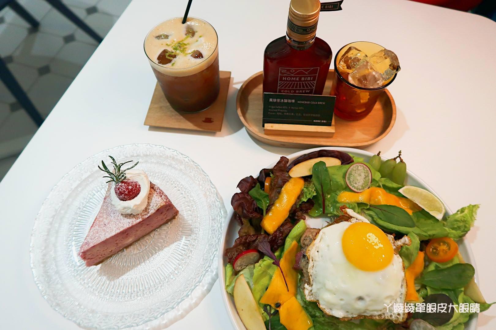 新竹甜點|巨城附近不限時咖啡店《風徐徐》,結合新竹在地文化的創意餐點