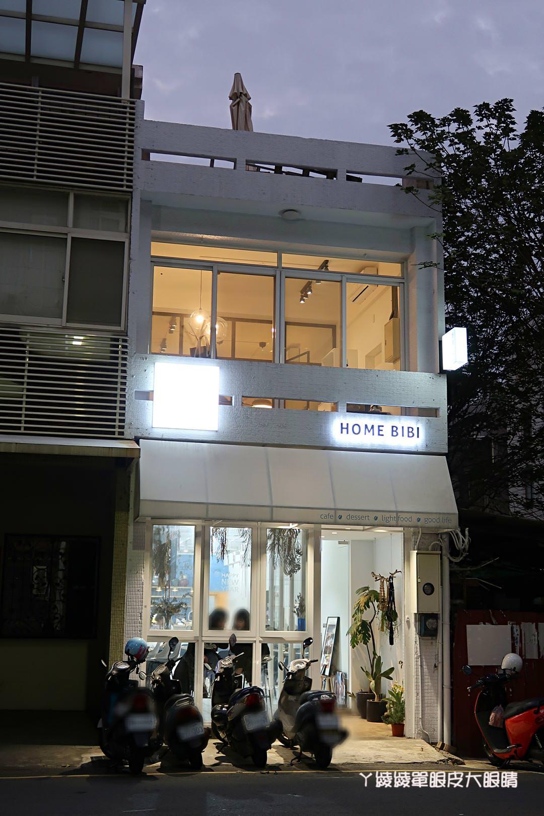 新竹甜點店也有米粉煎餅?手沖咖啡你還可以這樣體驗!風徐徐咖啡店