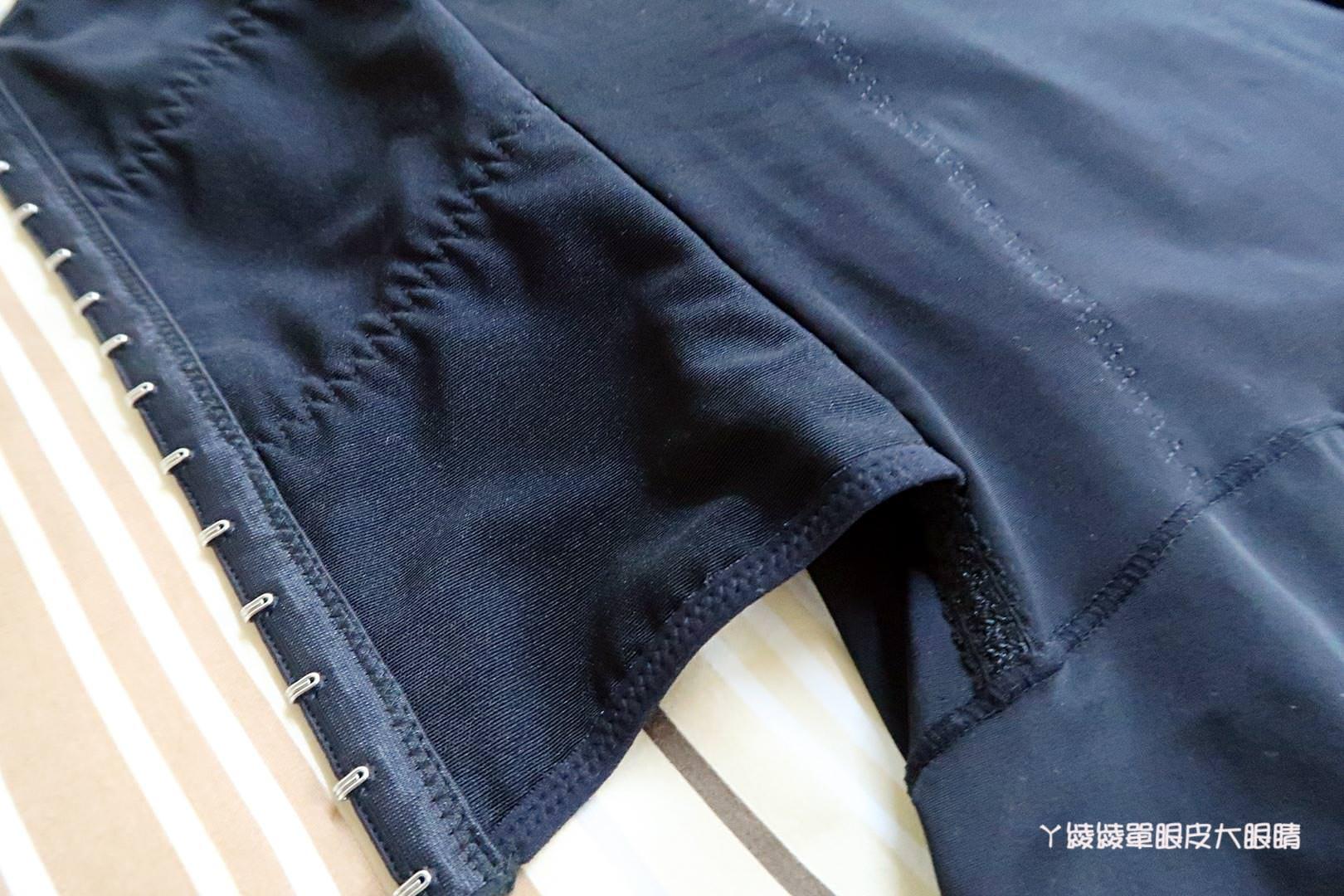 塑身衣推薦!厚片女孩變身S曲線的必備心機穿著,優蕾帝塑身衣