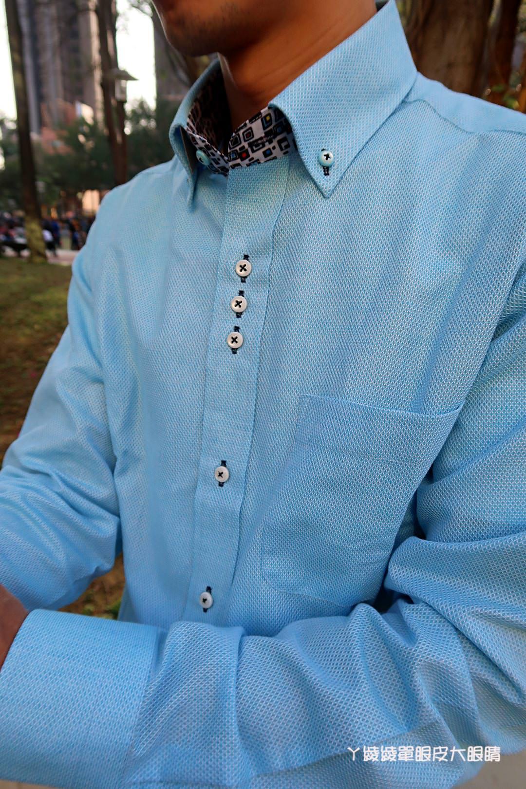 商務西裝襯衫品牌穿搭|衣十五E-fifteen,我換了一個新男友