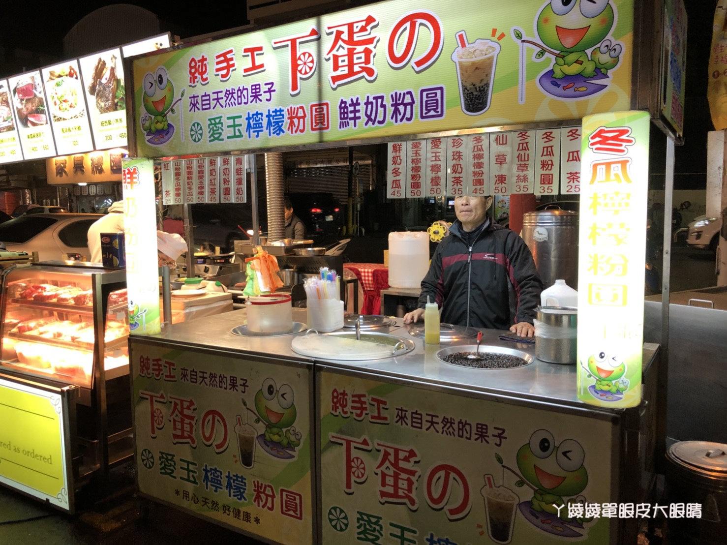 新竹樹林頭觀光夜市,每週三日繼續營業囉!新竹夜市時間表持續更新