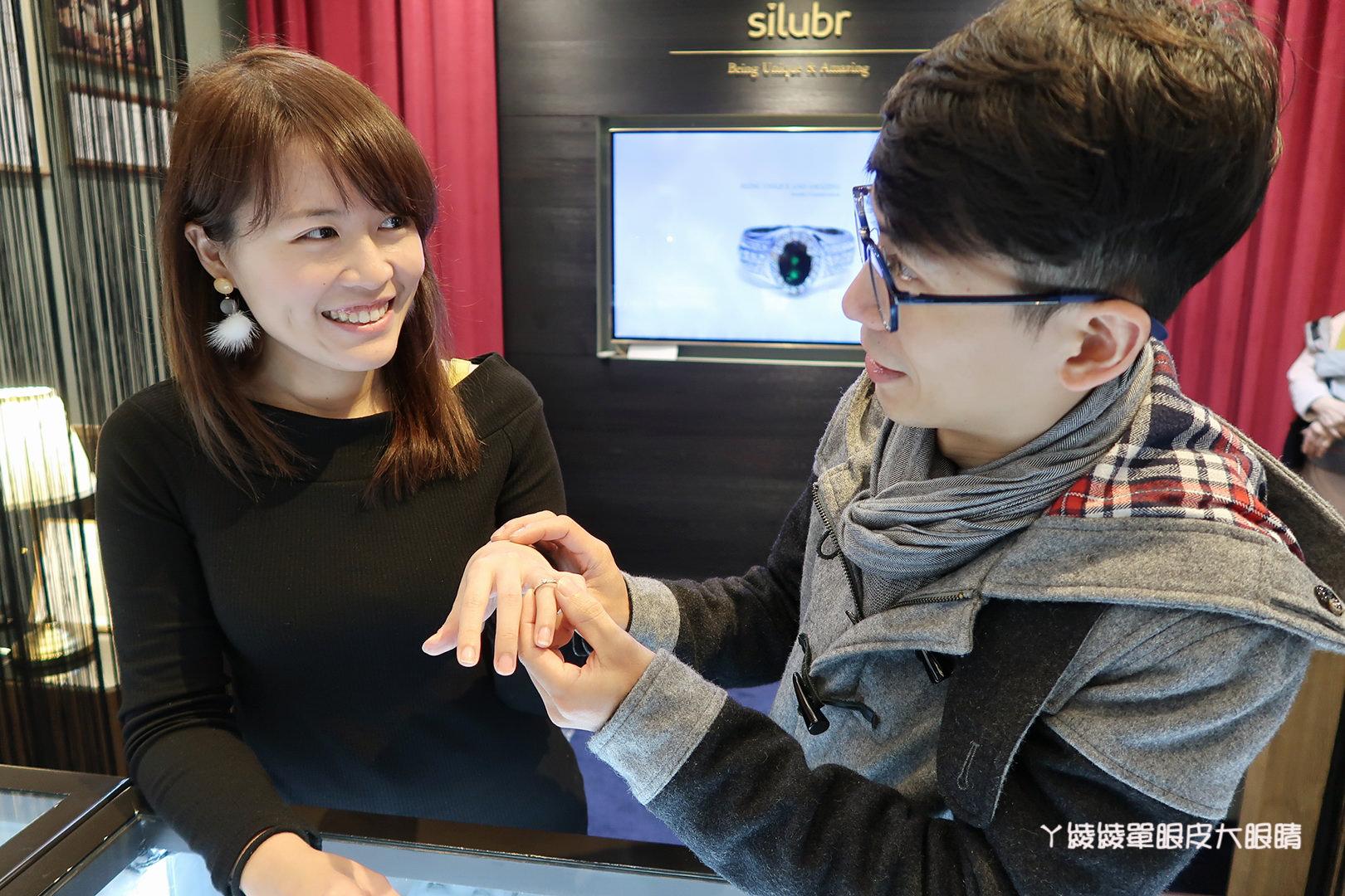 新竹鑽戒推薦《施鉑silubr》,值得紀念一輩子的婚戒