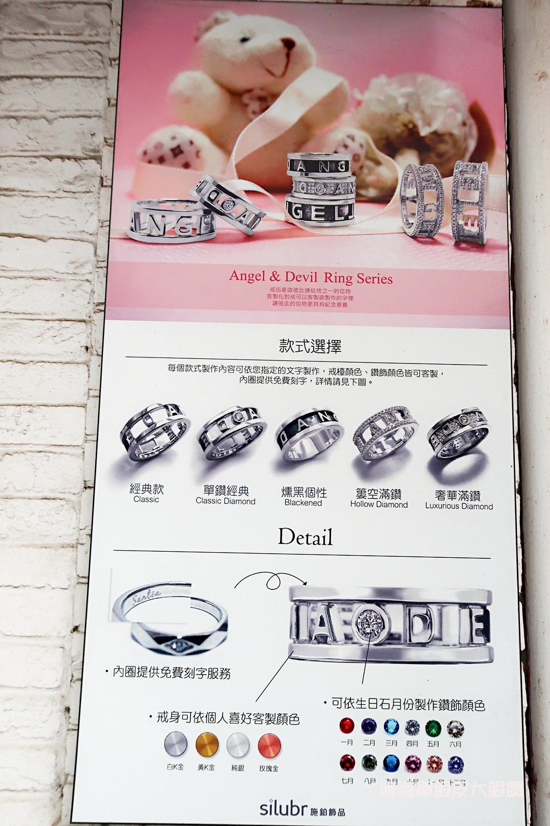 新竹婚鑽戒推薦施鉑silubr,值得紀念一輩子的婚戒