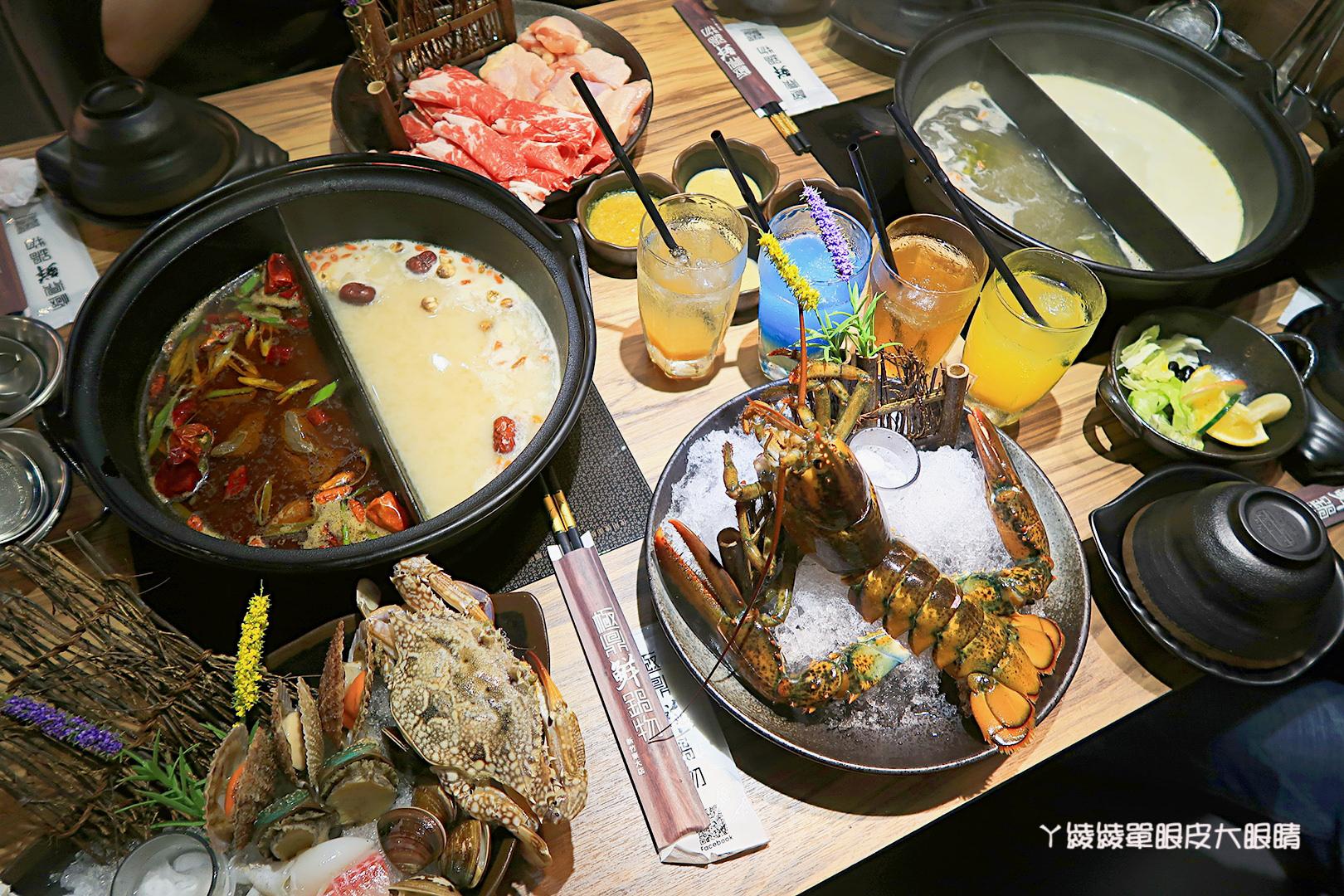 新竹東大路新開幕火鍋推薦|極鼎鮮鍋物!活跳跳的波士頓龍蝦自己撈,大肉盤吃到不要不要