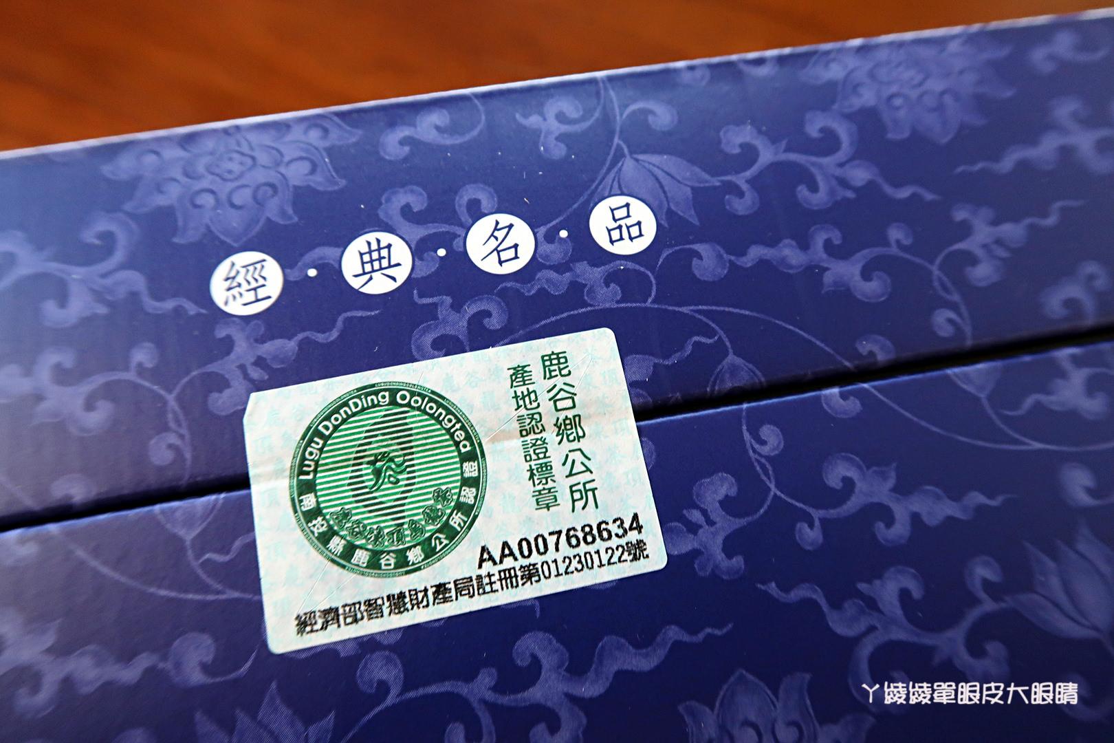 網友大力推薦的台灣茶葉伴手禮盒,來自南投鹿谷茶葉世家的芯茶濃