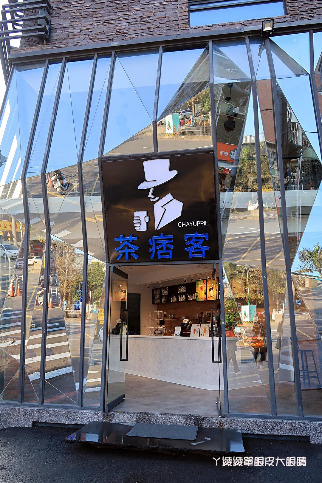 新竹飲料店推薦茶痞客!巨城旁的鑽石玻璃屋,茶品現點現沖!營業近凌晨,提供WIFI及插座