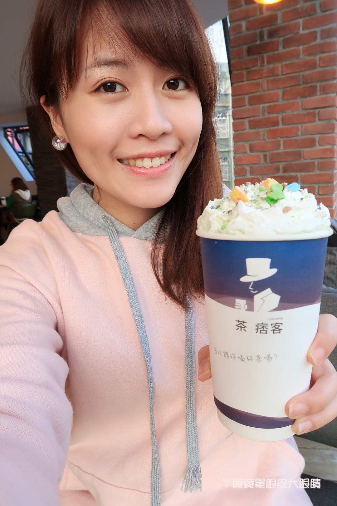 新竹飲料店推薦茶痞客!巨城旁的鑽石玻璃屋,茶品現點現沖!提供WIFI及插座