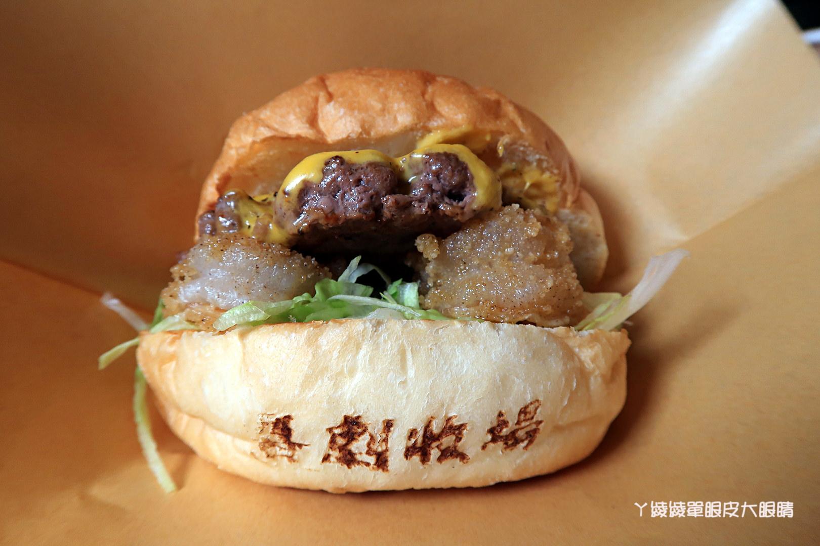 新竹最歡樂的美式漢堡店!喜劇收場Happy Ending,巨城附近吃宵夜的好去處