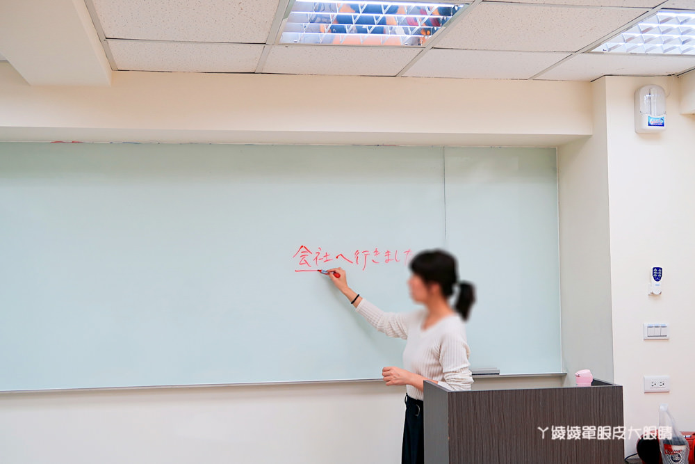 新竹日文補習班推薦|英代外語國際認證機構,新竹旗艦店