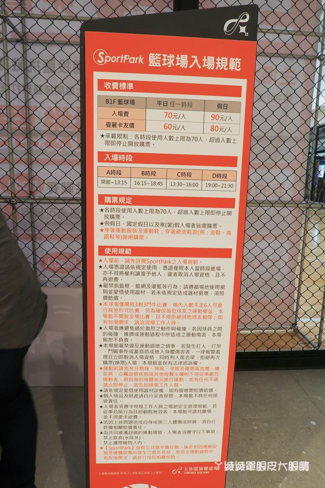 新竹大魯閣湳雅廣場試營運囉!店家名單、優惠活動、停車場資訊、各樓層詳細總整理及介紹