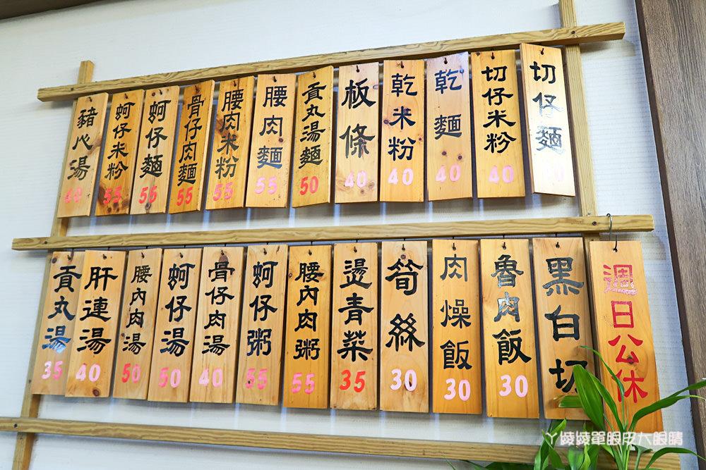 新竹城隍廟美食小吃!推薦北門街的徠食堂,平價好吃的滷肉飯