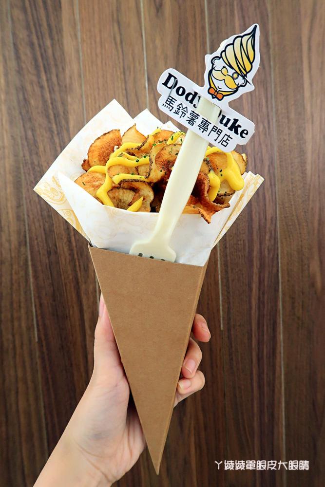 新竹巨城SOGO快閃店,霜淇淋造型馬鈴薯超吸睛,想吃緞帶薯片不用跑日本啦!Dody Duke馬鈴薯專賣店