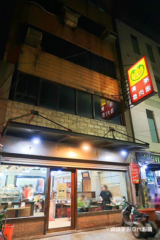 新竹宵夜|鳳仙清粥小菜,魯肉飯24小時專賣店!關帝廟旁近中央市場公園