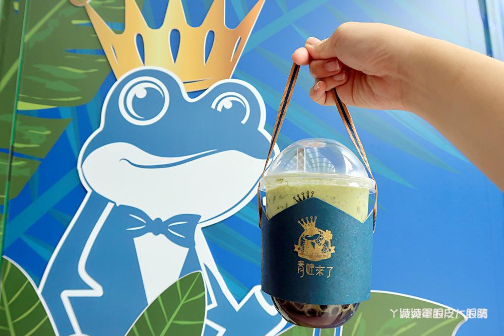 台中飲料|青蛙來了!一中街人氣飲料店,愛廣場I PLAZA全新開幕手搖飲料