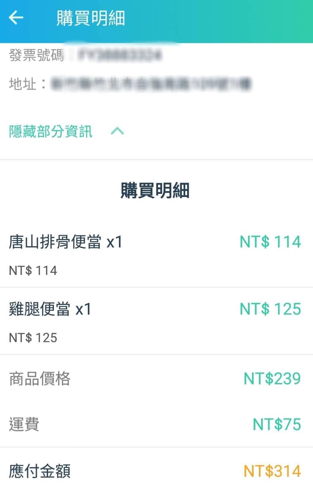 美食外送app推薦!下載有無快送,一份也送!不出門就能吃新竹美食
